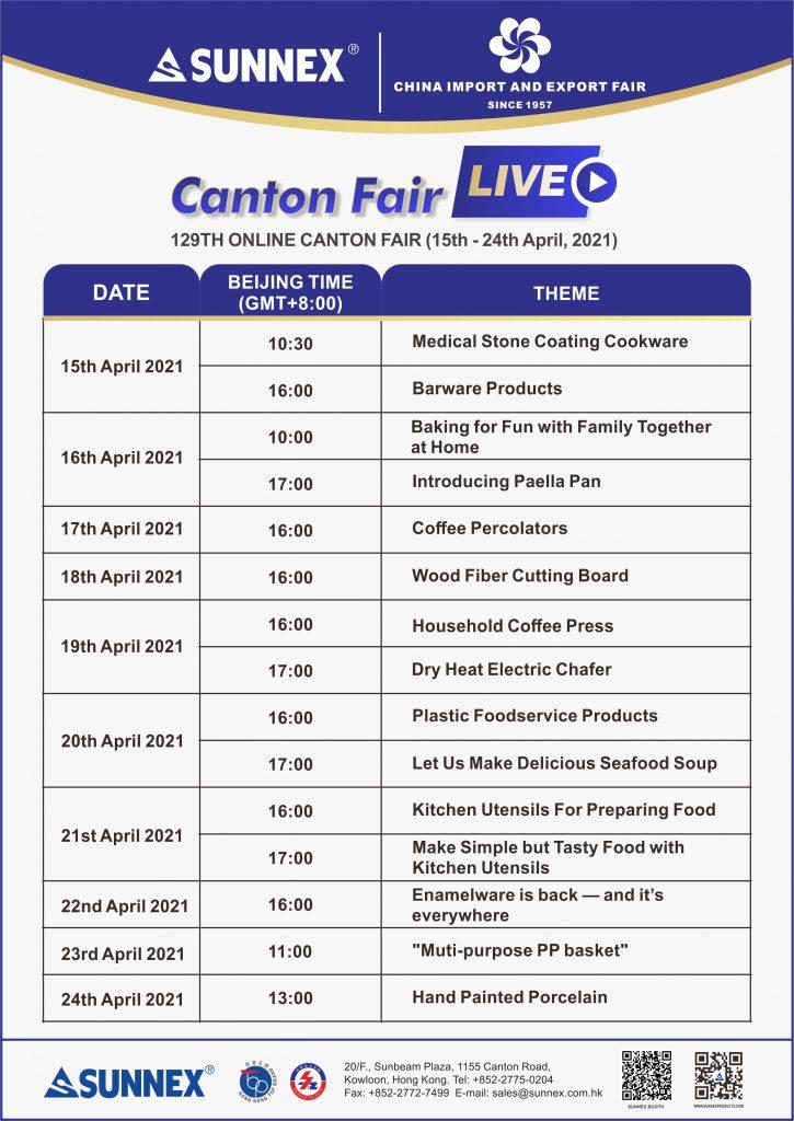 canton-fair-time-table